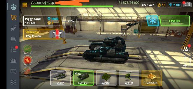 Акаунт в танки онлайн для нагиба