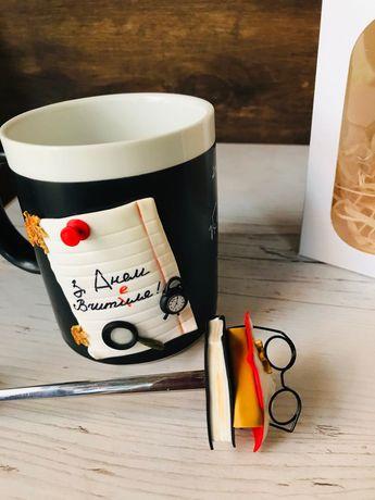 Чашка и ложка на День учителя