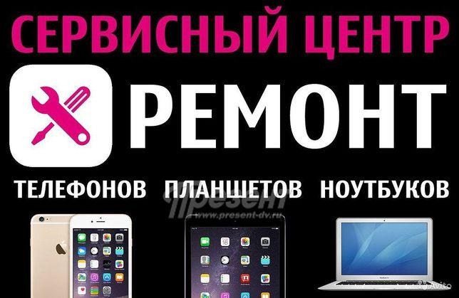 ремонт мобильных телефонов iPhone, Samsung, Xiaomi, Huawe Meizu центр