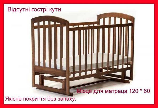 Ліжечко дерев'яна маятник Кроватка Хмельницький