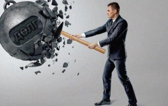 Частный инвестор, займ, деньги в долг, кредит срочно