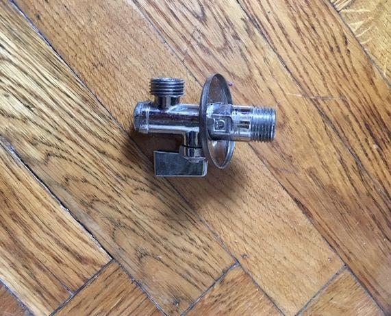 Краник для подключения стиралки, посудомоечной машины