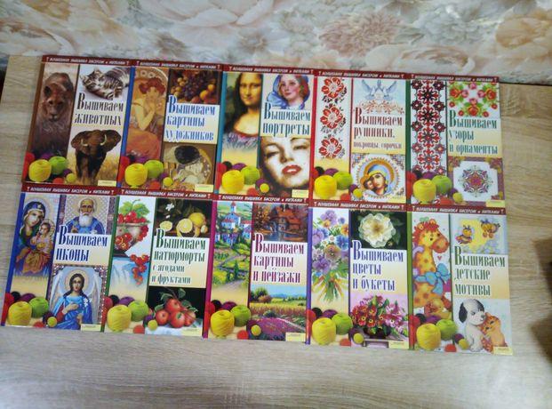 Продам колекцію книг