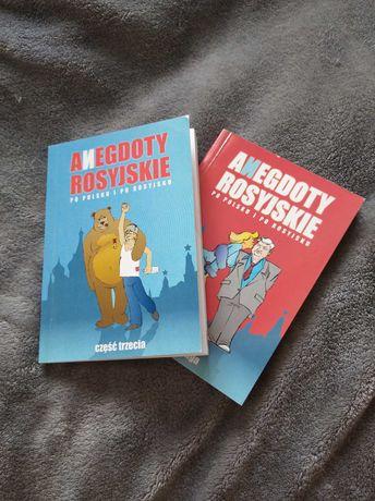 Książki anegdoty rosyjskie