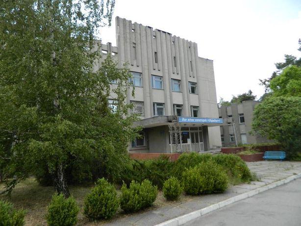 Продам санаторий в Черкассах