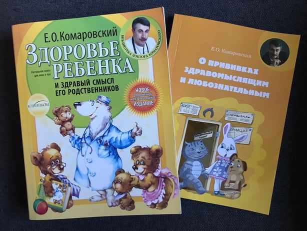 Книги, книга Коморовский