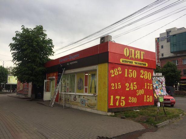 Оренда мафу на Коцюбинського