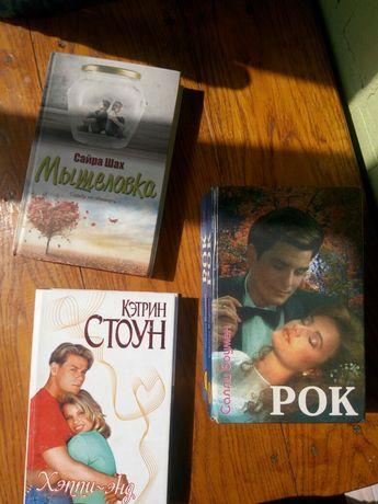 Книги мелодрамы