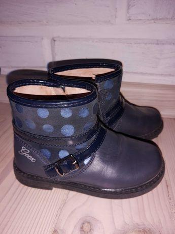 Buty dziecięce Geox 25