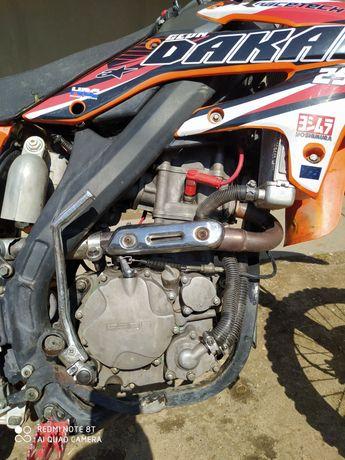 Geon Dakar 2012 рік