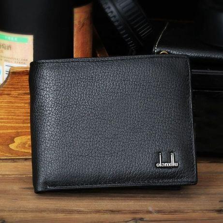 Кожаный мужской кошелек портмоне классический из натуральной кожи