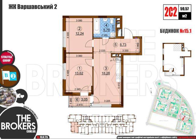 Продам 2к квартиру, Варшавский-2, Правды, 59,57м2, 2 этаж, без комисии