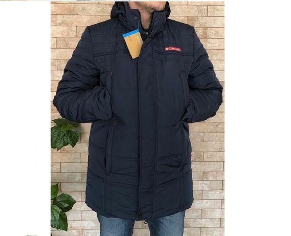 Куртка зимняя пуховик мужская с воротником стойкой и капюшоном