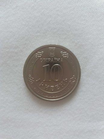 Монета 10 грн  2021року