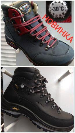 Брендовые ботинки Grisport 12811N79WT Win-Therm -30°C Vibram