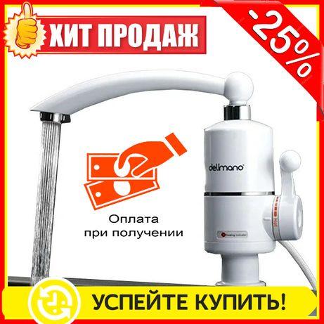 Проточный водонагреватель,электрический кран,Смеситель с подогревом