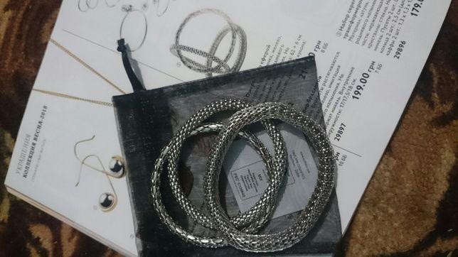 Набір браслетів