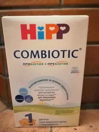Молочная смесь hipp с рождения