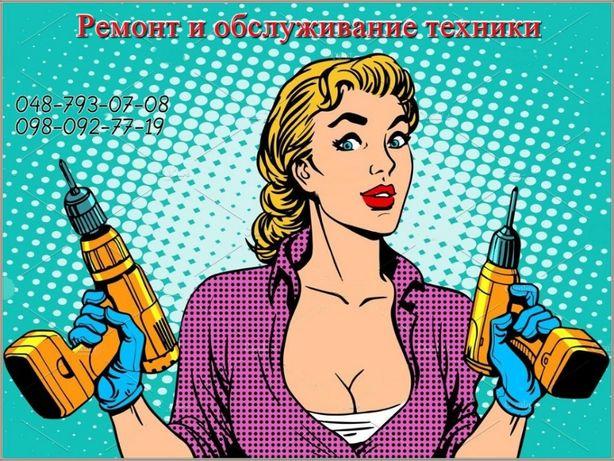 Ремонт тренажеров, генераторов, индукционных плит Одесса