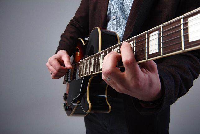Обучение игре на гитаре (Воробьёвы Горы)