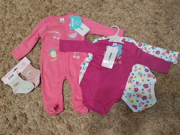 Новая одежда для новорожденных