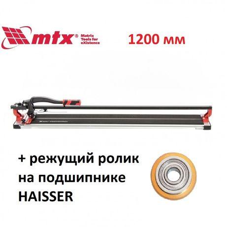 Плиткорез ручной профессиональный монорельсовый MTX 1200 мм 87693