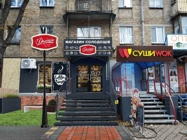 Сдам помещение по Щербаковского 56/7 возле Сильпо