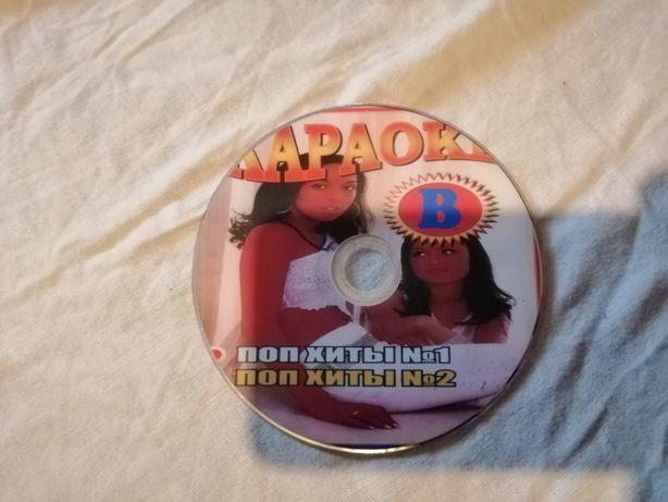 Караоке диск Поп хиты 100 песен
