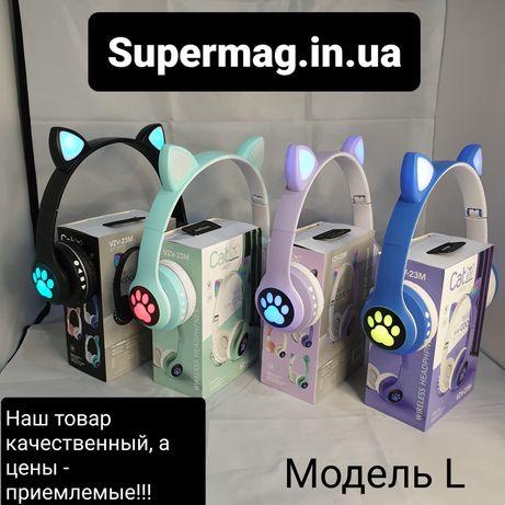 Беспроводные наушники с кошачьими ушками Cat VZV-23M