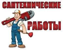 Земельные работы, канализация, септик, водопровод. ПРОКОЛ. Ж/Б кольца