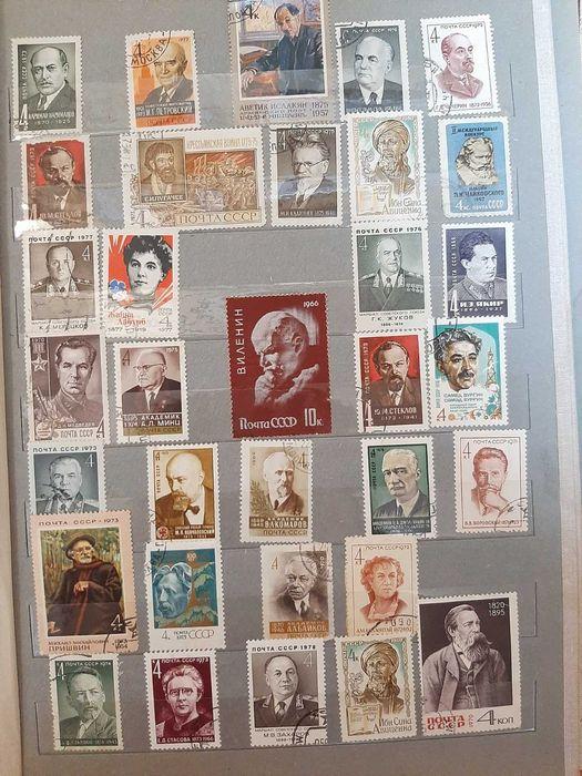 Почтовые марки СССР Донецк - изображение 1
