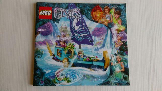 Klocki lego Elves Statek Naidy 41073