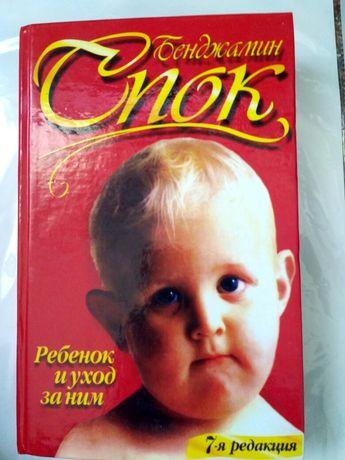 Книжка очень познавательная