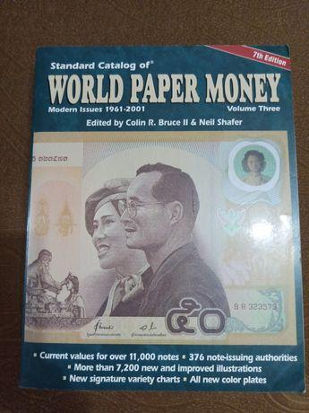 Каталог world paper money 7 th edition