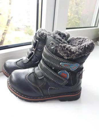 Зимние ботинки для мальчика 25 размер 15,5 см стелька