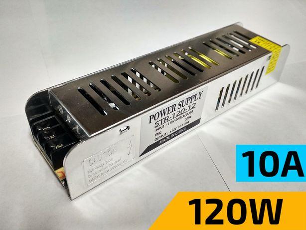 Блок живлення 120W 10A 12V імпульсний ( блок питания ватт ампер вольт)