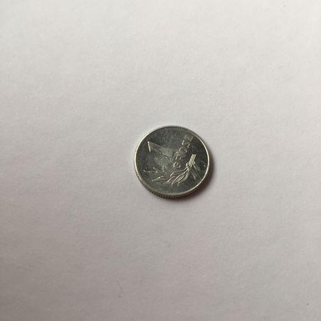 Moneta 1gr z 1949 roku