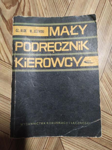Mały podręcznik kierowcy - 1965 rok