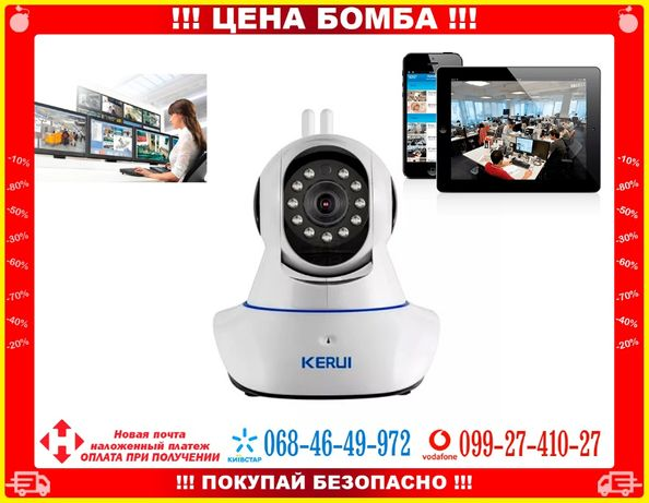 KERUI IP WiFi camera PTZ камера наблюдения видеонаблюдения ПОВОРОТНАЯ