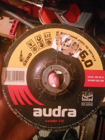 Продам диск отрезной по металлу