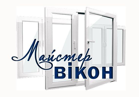 """Балконы """"под ключ"""", окна металлопластиковые"""