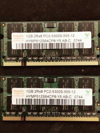 Duas memórias para portátil - 2 x 1GB 2Rx8 PC2-5300S-555-12