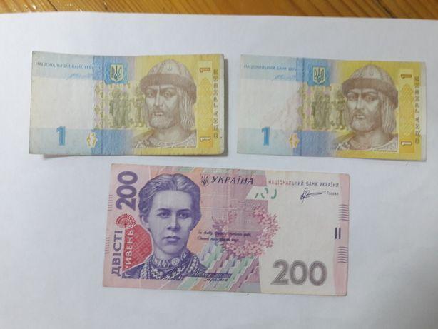 """Банкноти із """"дзеркальними"""" номерами"""