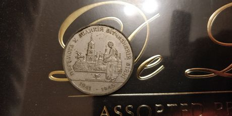 Монета 200000 карбованців 1995 года, Перемога у ВВВ 1941-1945