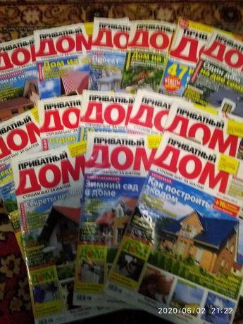 Різні журнали