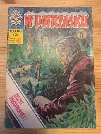 Kapitan Żbik W Potrzasku cz 3 wydanie I rok 1977