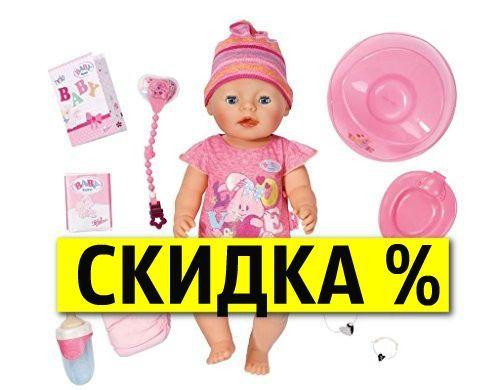БЕСПЛ.ДОСТ Кукла Пупс Born Очаровательная малышка Zapf 822005 824368