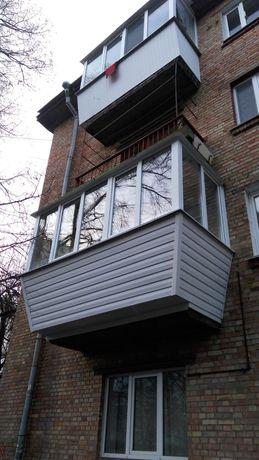 Ремонт балконов,Обшивка балконов,Сварочные работы балконов