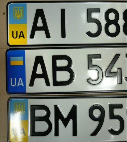 Изготовление автономера виготовлення номер авто номер Чернігів