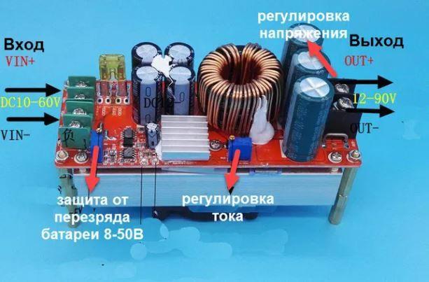 1500W 30A Повышающий DC-DC преобразователь 10V ~ 60В до 12 ~ 90 В